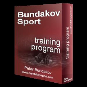 "Package ""Training program"""