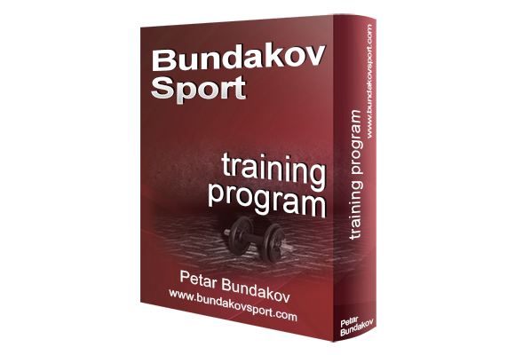 "Package ""Training program"""