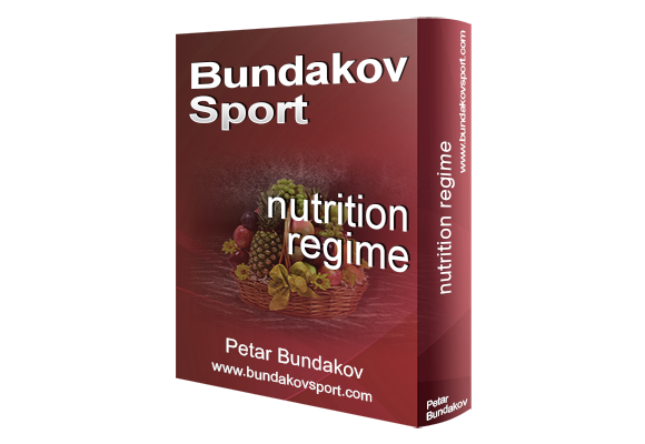 "Package ""Nutrition regime"""