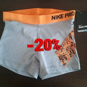 "Sporting shorts ""Nike Pro Compression Supercool"""